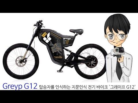Bike Reviews Electric Bikes Rimac Bikes Biking Resources
