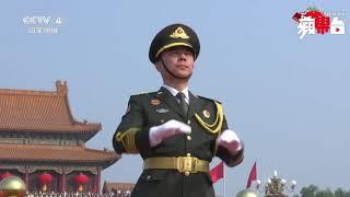 วันเฉลิมฉลองครบรอบ 70 ปีแห่งการก่อตั้งสาธารณรัฐประชาชนจีน : ก่อตั้งและขบวนสวนสนามที่ยิ่งใหญ่