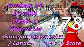 STG Weekly #78: Touhou Kishinjou Double Dealing Character