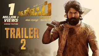 KGF Chapter 1 Official Trailer 2 Tamil | Yash | Srinidhi Shetty | Prashanth Neel | Vijay Kiragandur