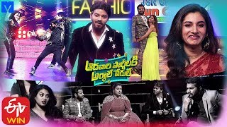 Aadavari Partylaki Arthale Verule Promo 02 - 2020 New Year Special Event Promo - Varshini,Aadhi