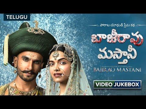 Bajirao Mastani Telugu Songs   Video Jukebox   Ranveer Singh, Deepika Padukone, Priyanka Chopra