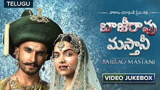 Bajirao Mastani Telugu Songs | Video Jukebox | Ranveer Singh, Deepika Padukone, Priyanka Chopra