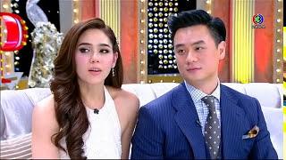 3 แซ่บ | อารยา เอ ฮาร์เก็ต - วิศรุต รังษีสิงห์พิพัฒน์ 2 | 28-06-58 | TV3 Official