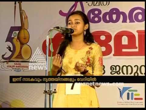 Light Music ലളിതഗാനം   58th School Kalolsavam 2018