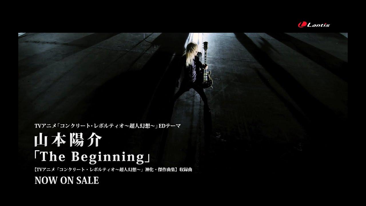 山本陽介 / The Beginning - Mus...