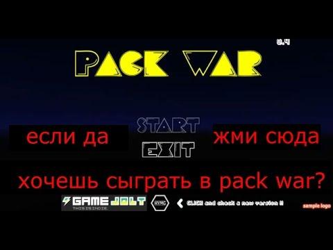 игра pack war