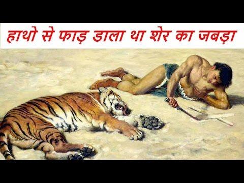 दिल्ली का आखिरी हिन्दू सम्राट !
