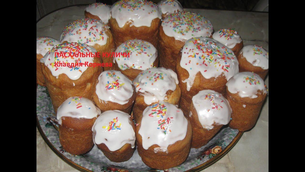 Обычное тесто для пончиков