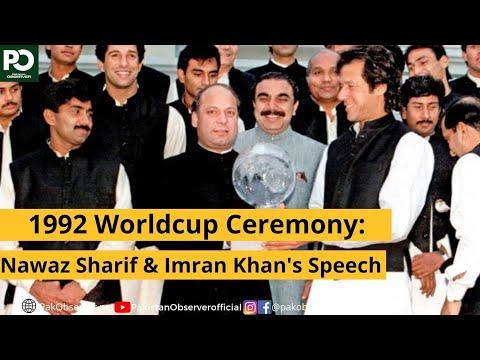 1992 Worldcup Ceremony: Nawaz Sharif & Imran Khan's Speech | Pakistan Observer