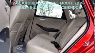 Впервые! Chery M16. Новый Чери М16 - самый стильный китайский седан. Лучшее Авто! Лучшие авто-видео