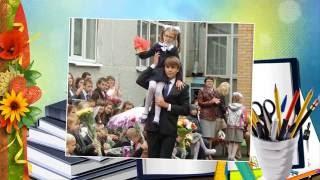 #Видео #подарок #Первый_звонок. Здравствуй, Школа!! (#Видеошаблон) Здравствуй, #Школа! Первый звонок