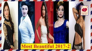 Top 20 Most Beautiful TV Actress 2017 Part 2