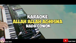 Karaoke Allah Allah Aghisna Ya Rosulallah Nada Cowok Lirik