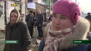 Молдова, пропаганда: запрет на Россию