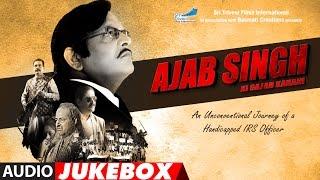 Ajab Singh Ki Gajab Kahani Full Songs (Audio) | Rishi Prakash Mishra