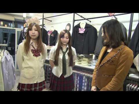 Japan: Fascinating Diversity (Kawaii!: Inside Japanese Pop Culture) (French ver.)