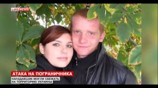 В Ростовской области нашли авто нападавших в 10 метрах от границы с Украиной(, 2015-07-22T11:32:09.000Z)