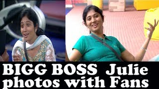 BIGG BOSS Julie phots with Fans | Juliana latest photo