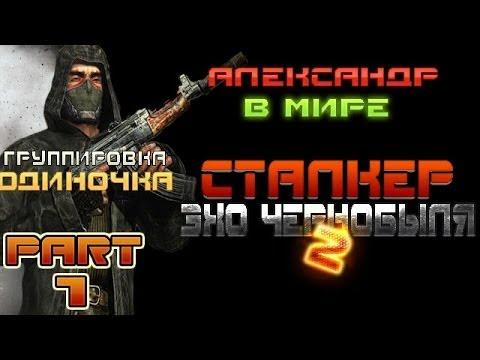 Настольная игра 7 чудес (на русском языке)
