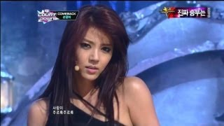 손담비_눈물이 주르륵 (Tears pouring down by Son Dam Bi@Mcountdown 2012.11.15)
