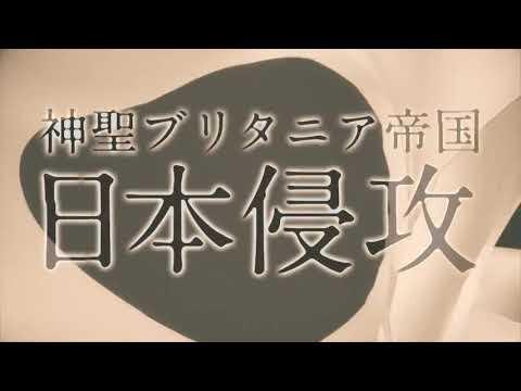 Code Geass: Hangyaku no Lelouch II - Handou Movie Trailer (Fall 2017)