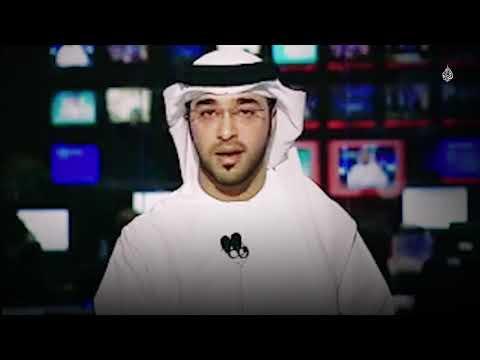 الإمارات.. هوس الهوية