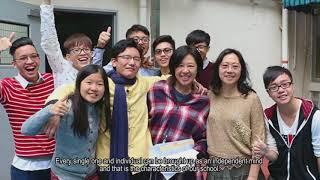 Publication Date: 2018-07-31 | Video Title: 《校園電視台》第七集 保良局莊啟程預科書院 ─ KTC Ta