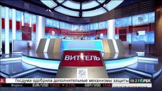 НАТО обнаружило у России ядерное оружие