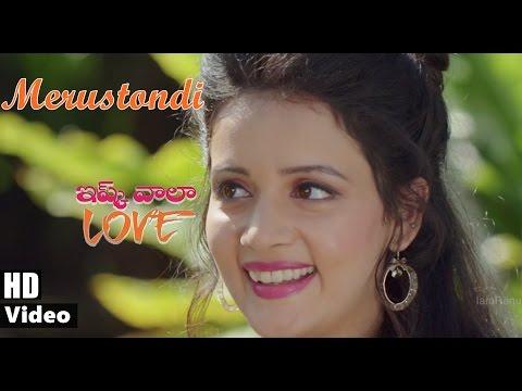 Merustondi Video Song HD - Ishq Wala Love Movie - Renu Desai, Adinath Kothare, Sulagna