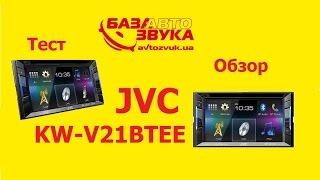jVC KW-V21BT Мультимедийный центр с поддержкой iPhone  iPod Обзор avtozvuk.ua
