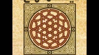 celt islam-habiyya