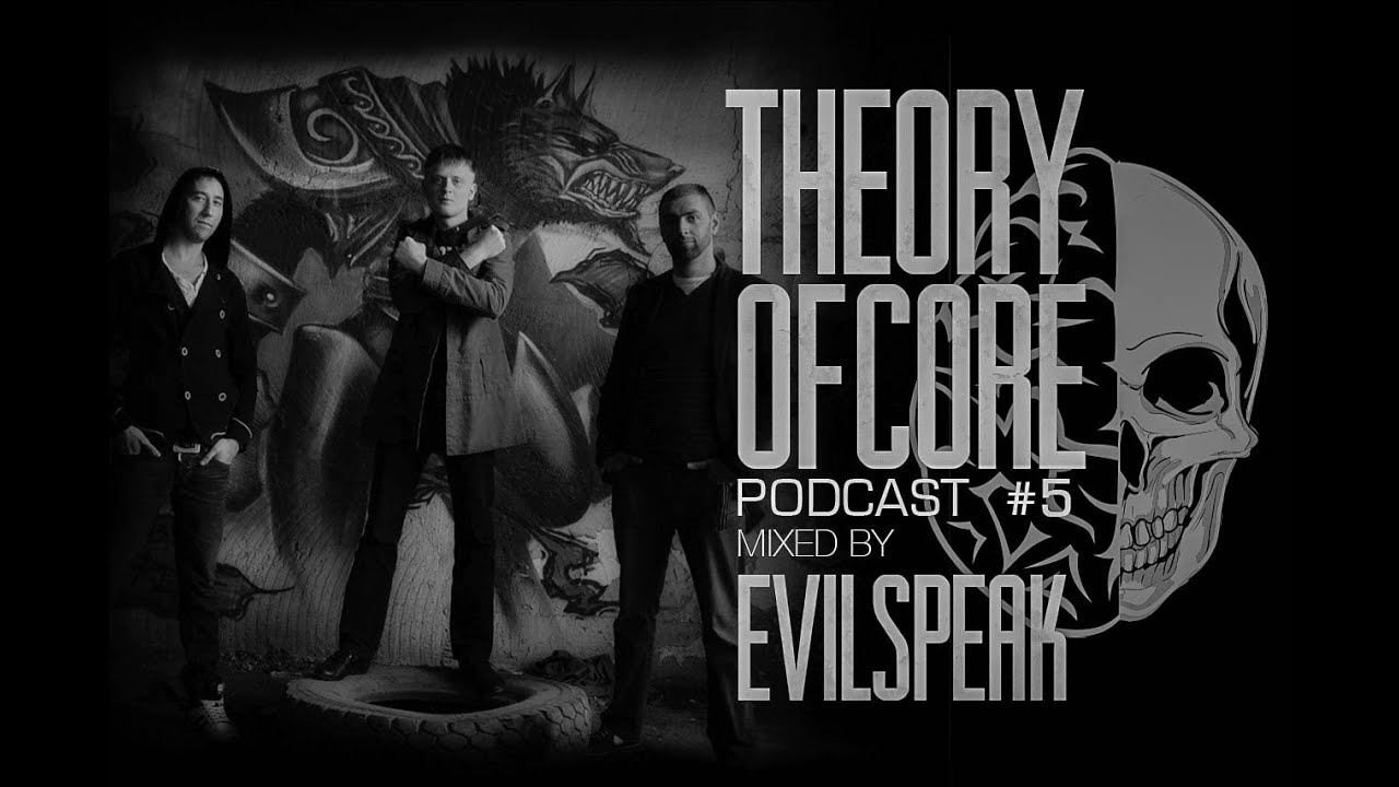 theory of core and preifery