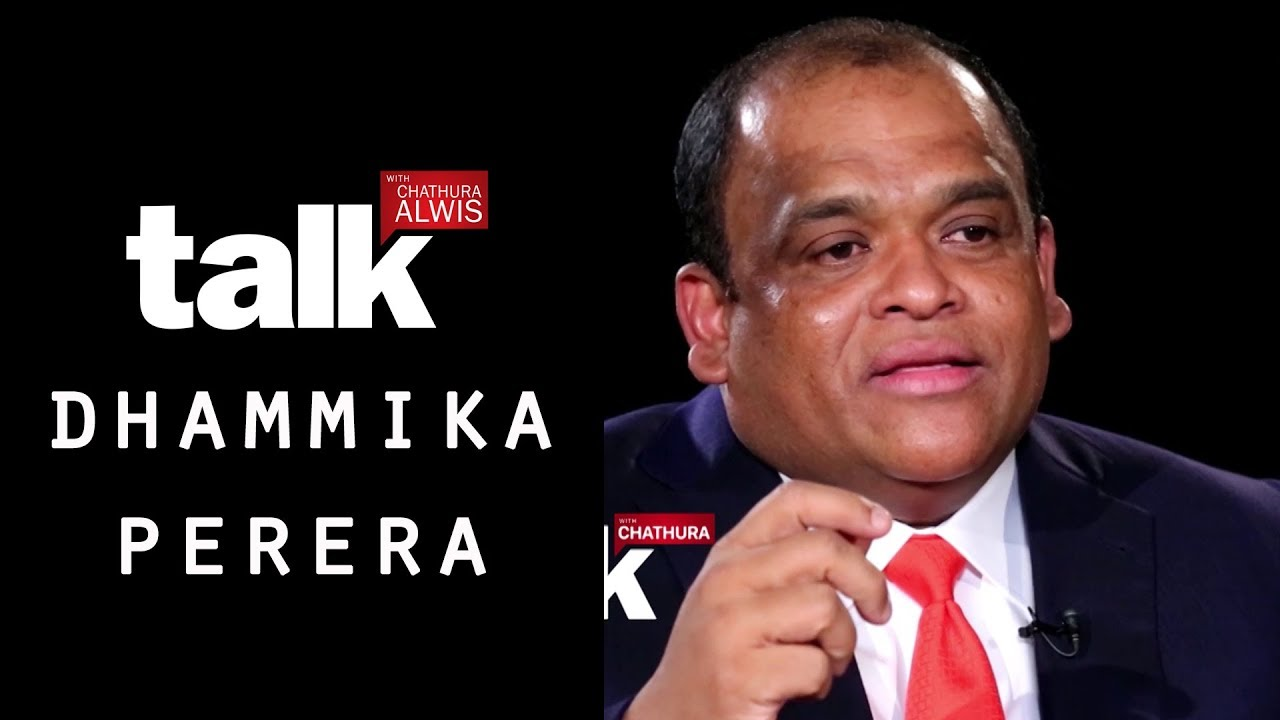 Dhammika Perera - Talk With Chatura