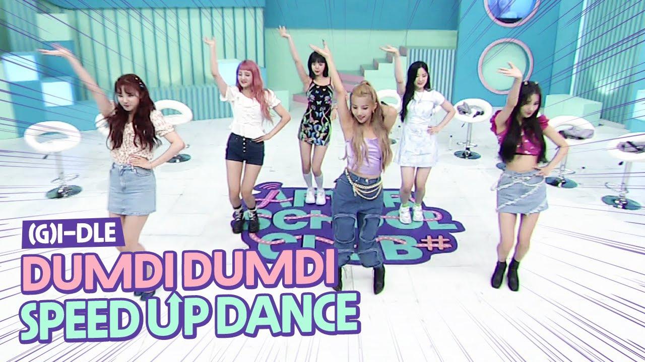[After School Club] DUMDi DUMDi speed up dance (덤디덤디 스피드업 댄스)