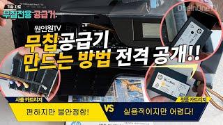 [원인원TV](기술 자료) 정품 카트리지로 HP-871…