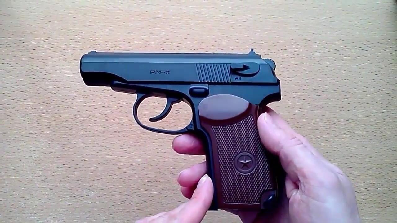 Макаров со (охолощенный пм купить) под холостой патрон техкрим 10x21 (10тк) переделан из сигнального пистолета макарова. И поэтому пистолет.
