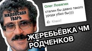 Жеребьёвка ЧМ-2018, отстранение от Олимпиады   Класс народа
