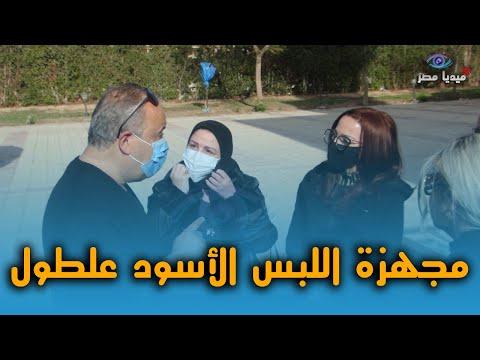 انفعال إلهام شاهين خلال وداع عزت العلايلى: مجهزة اللبس الأسود على طول.. وكان حاسس بالموت