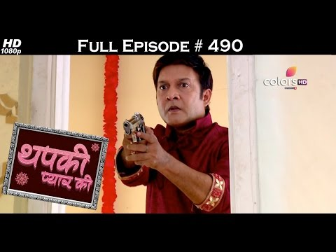 Thapki Pyar Ki - 16th November 2016 - थपकी प्यार की - Full Episode HD from YouTube · Duration:  19 minutes 39 seconds