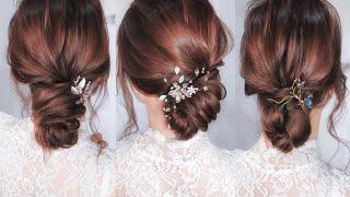 [新娘髮型]3款不用上捲的簡易西式盤髮 Simple BUN Tutorial