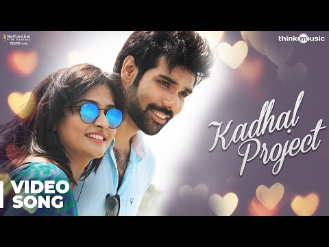 Sathya Songs | Kadhal Project Video Song | Sibi Sathyaraj, Remya Nambeesan | Simon K. King