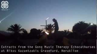 The Music of The Spheres Live @ Nikos Kazantzakis Grave Yard * GongLove.org