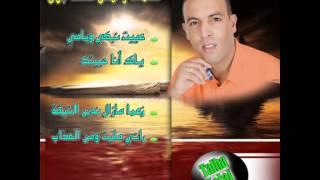 TALHA JALAL EL KSIBA 2015 (3)