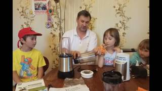 Amway-Unboxing-7:  Блендер iCook 700 Вт