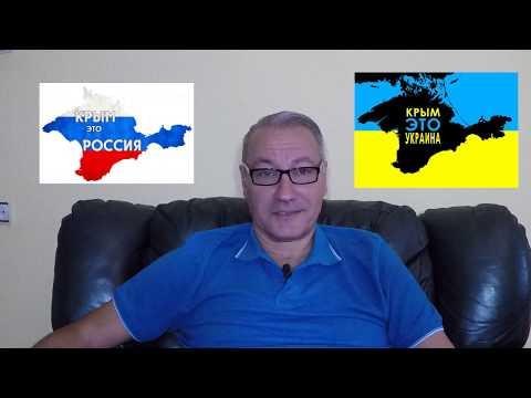 🔴🔴 Крым ГЛАЗАМИ Украинцев.Что думают на Украине о Крыме.Крым 2019.