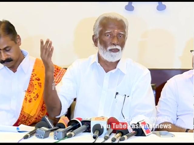 Kummanam Rajasekharan's press meet on munnar encroachment issue