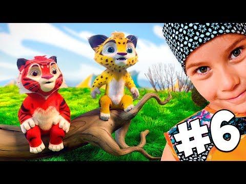 Игровой мультик Лео и Тиг #6 детская игра МУЛЬТ ВИДЕО ДЛЯ ДЕТЕЙ
