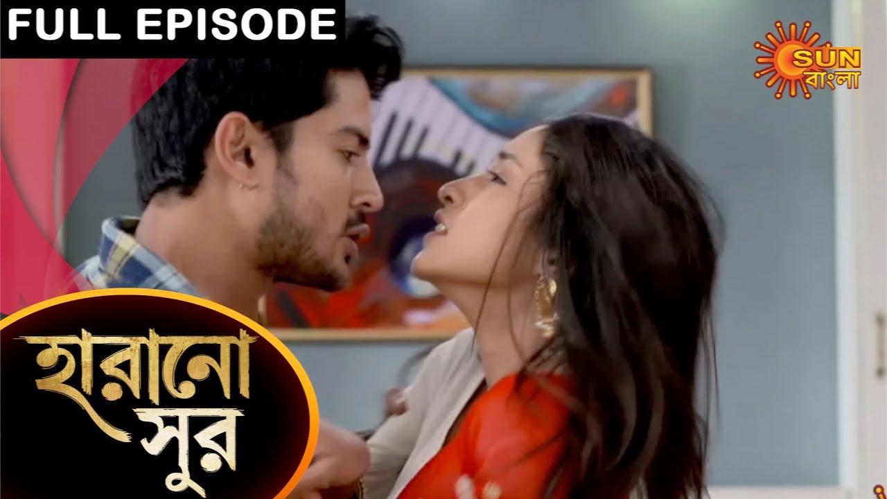 Download Harano Sur - Full Episode | 9 May 2021 | Sun Bangla TV Serial | Bengali Serial