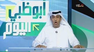 يعقوب السعدي للاعبي الإمارات:ما تجدونه من امتيازات ورفاهية لا يحصل عليه أحد..حلم المونديال أكبر منكم